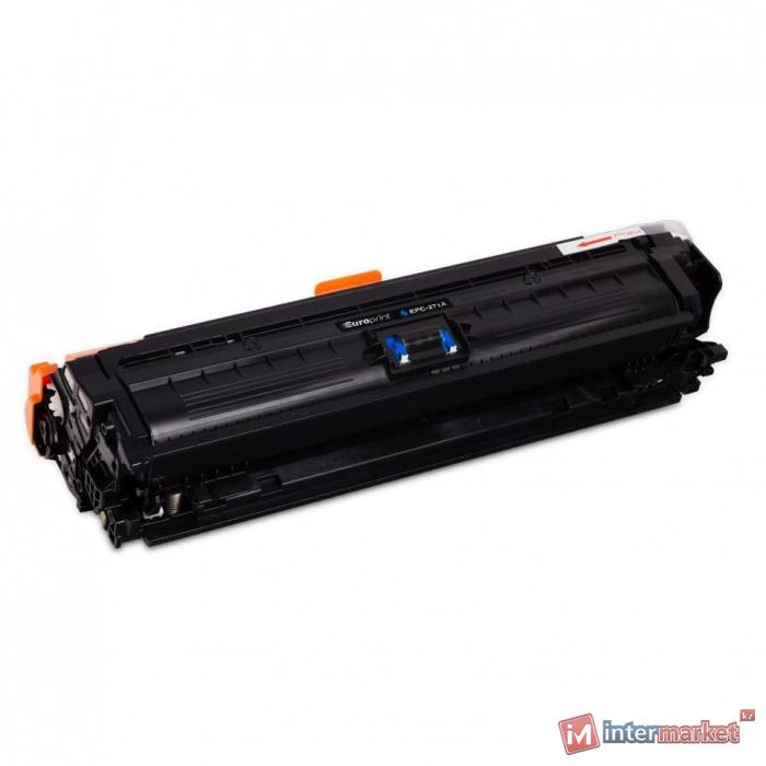 Картридж, Europrint, EPC-271A, Синий, Для принтеров HP Color LaserJet Enterprise CP5520/5525, 15000 страниц.